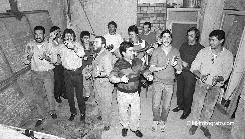 1988 ARTE Y ENSAYOS